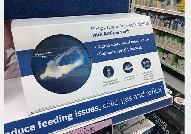 Philips AirFree Vent Demo Display
