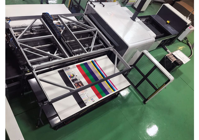 Sutherland Packaging HP Corrugated Press